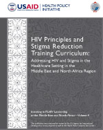 HIV Stigma Curriculum