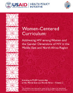 Women Centered Curriculum